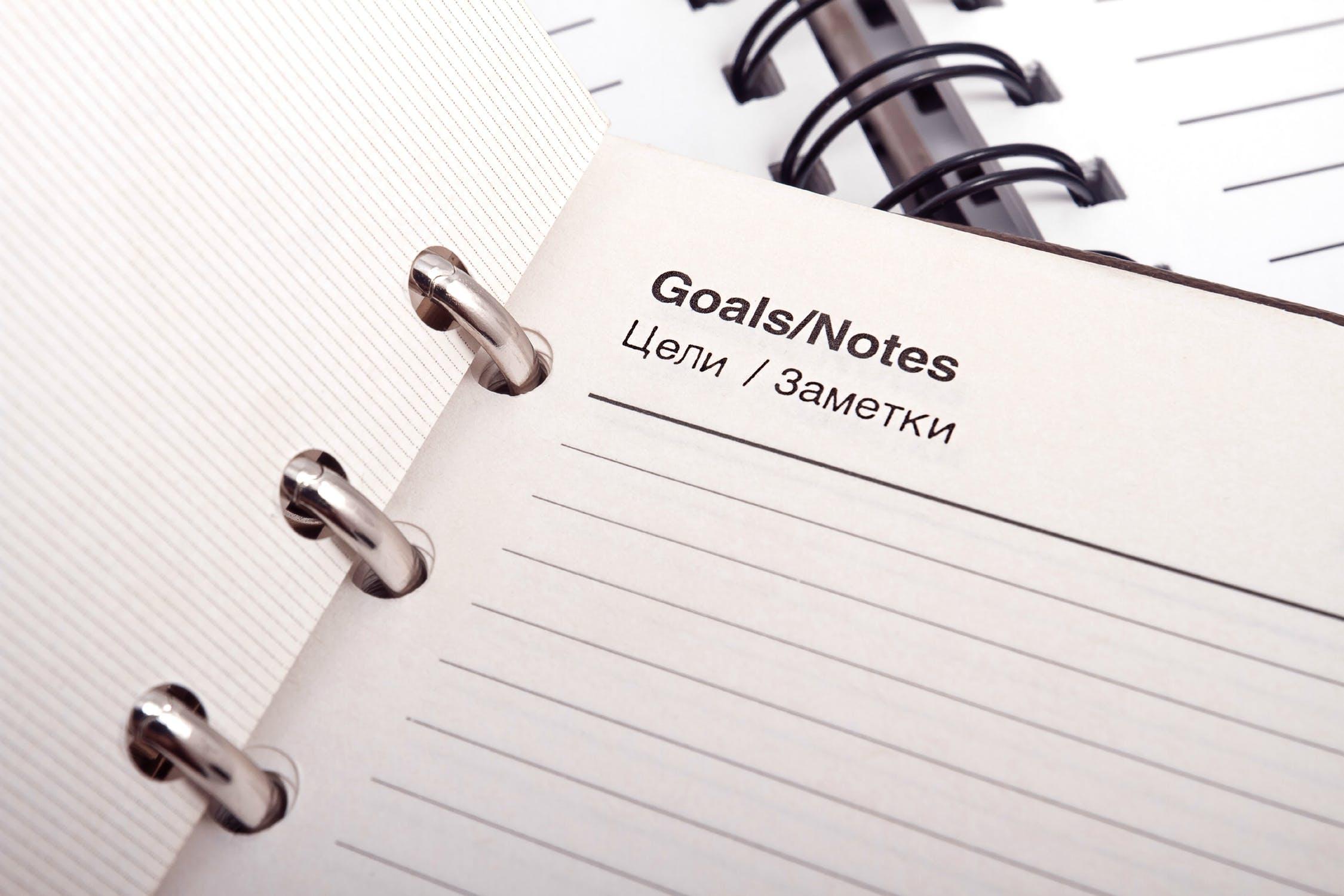 No Goal. No Aim